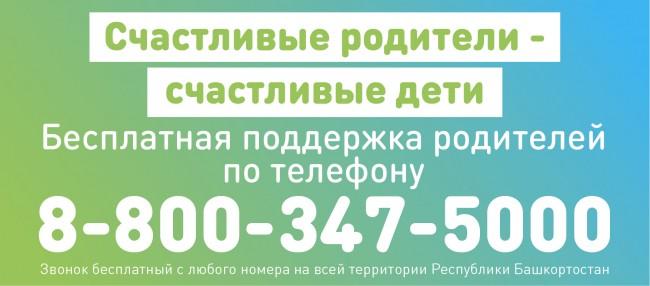 telefona-5000.jpg
