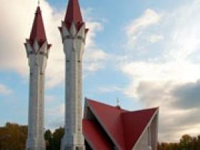 24 сентября жители Башкортостана празднуют Курбан-байрам.