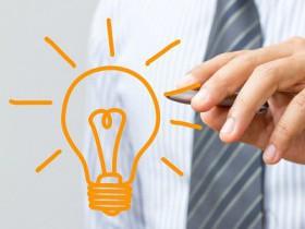 Вниманию предпринимателей и желающих заняться бизнесом