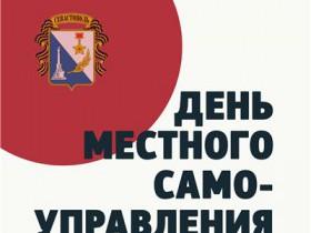 Уважаемые жители сельского поселения Ташбукановский сельсовет!