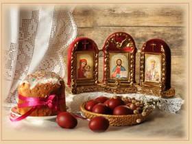 Поздравление со светлым праздником Воскресения Христова – Святой Пасхой!